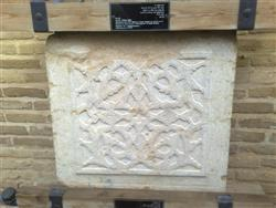 موزه هفت تنان-شیراز